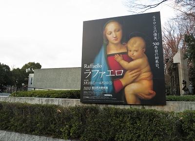 高梨光正氏に聞く、美術館での作品調査の実践。
