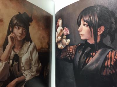 『今井喬裕画集 Radical Classic』