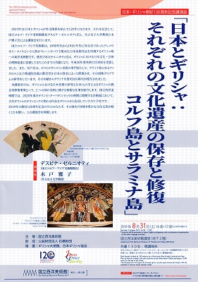 f5319b69711 青い日記帳