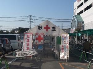献血風景1