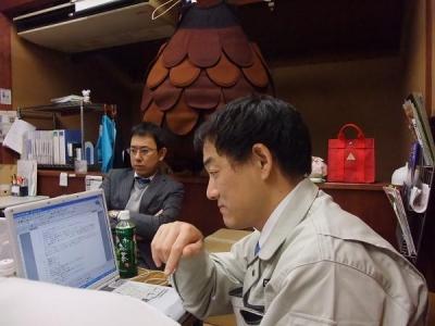 理事会を静観している両監事