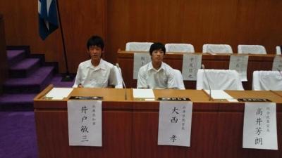 子ども県議会20105