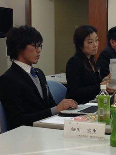 橋本副委員長
