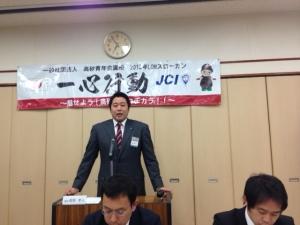 浜田理事長