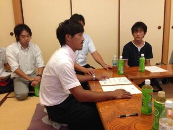 第4回高砂YOUTH研修会