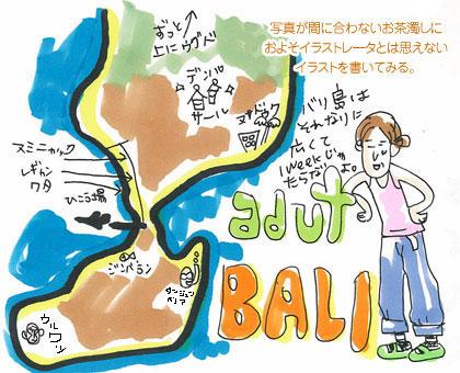 バリ島南部 テキトー地図