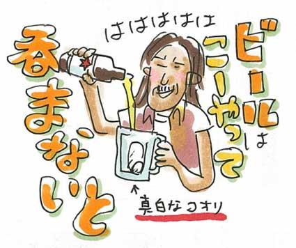 ネイティブ化してる日本人