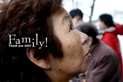 Family!02