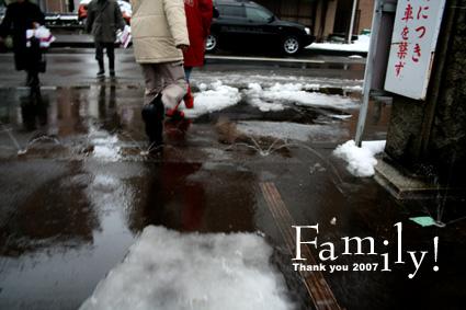 Family!05
