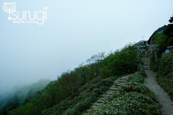 MOUNT Tsurugi 200806.11-12-23