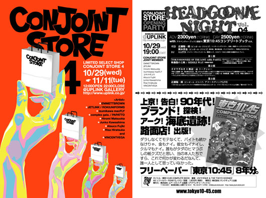 CONJOINT STORE 4 + HEADGOONIE NIGHT + 東京10:45COMPLETE BOOK