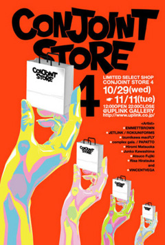 CONJOINT STORE 4