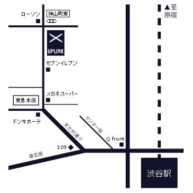 渋谷 UP LINK