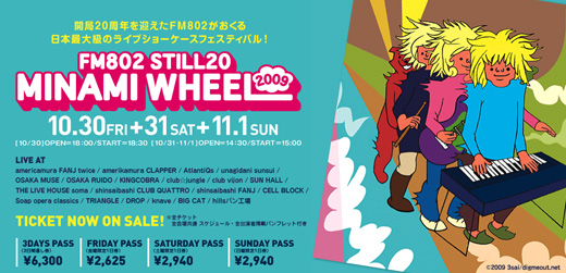 FM802 STILL20 MINAMI WHEEL 2009
