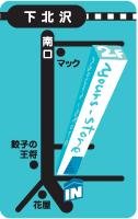 下北沢yours-store