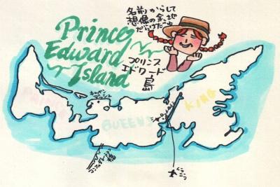 PEI全域地図
