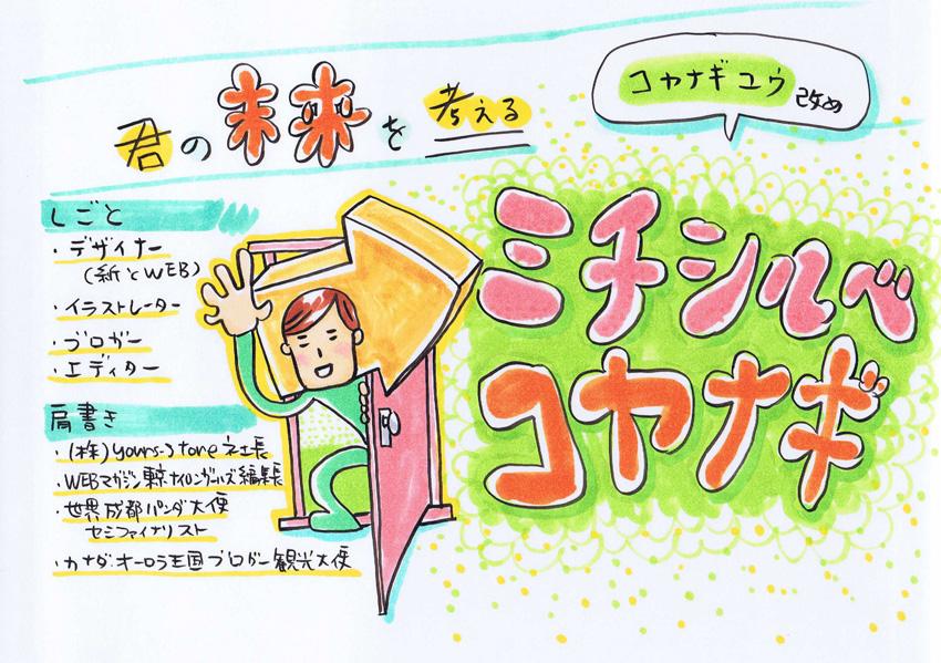 141121_hirosaki_ページ_01.jpg