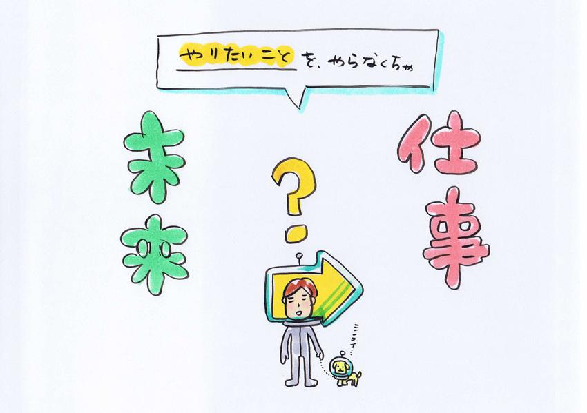 141121_hirosaki_ページ_03.jpg