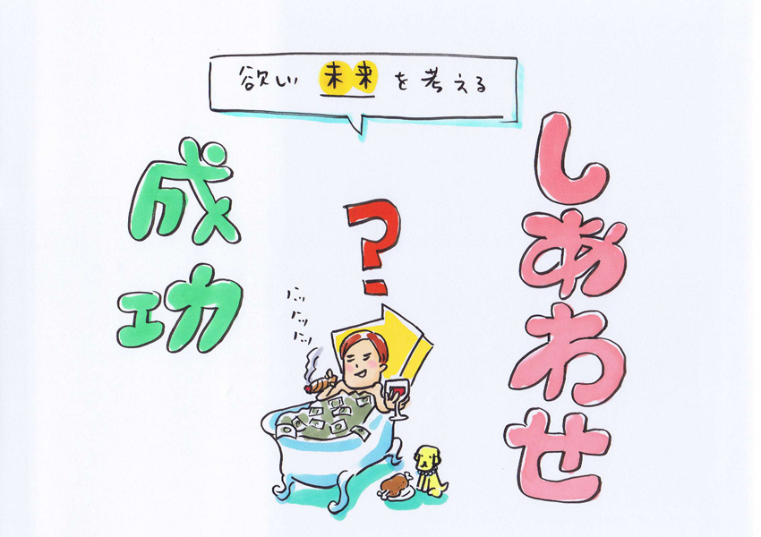 141121_hirosaki_ページ_05.jpg