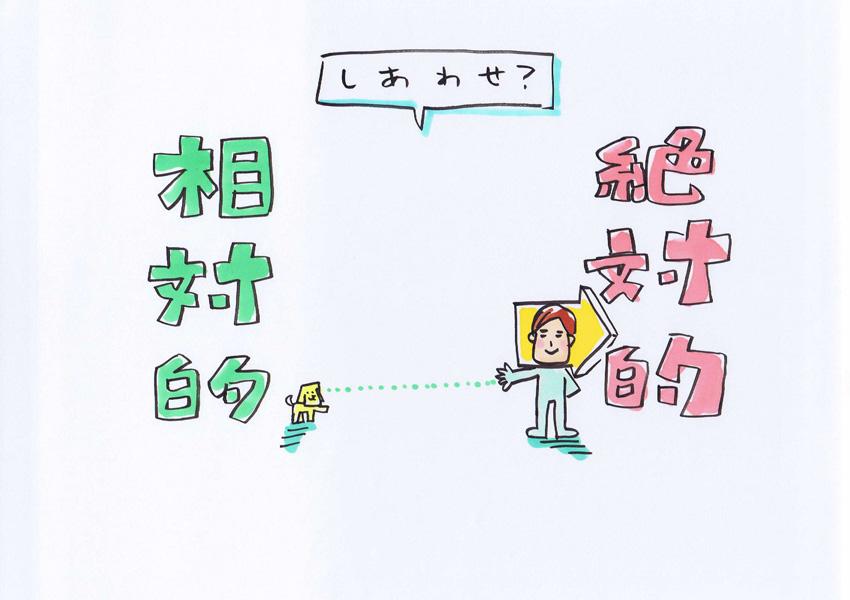 141121_hirosaki_ページ_06.jpg