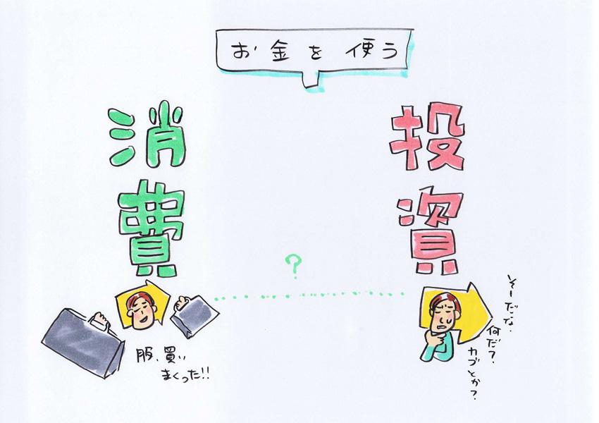 141121_hirosaki_ページ_07.jpg