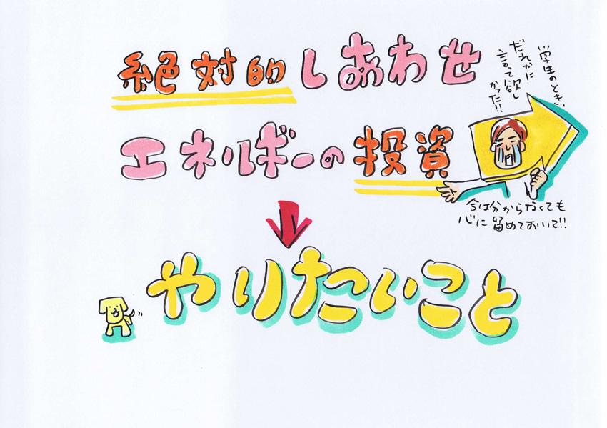 141121_hirosaki_ページ_08.jpg