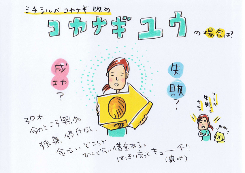 141121_hirosaki_ページ_09.jpg