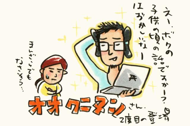 a150119_tsuika1-1.png