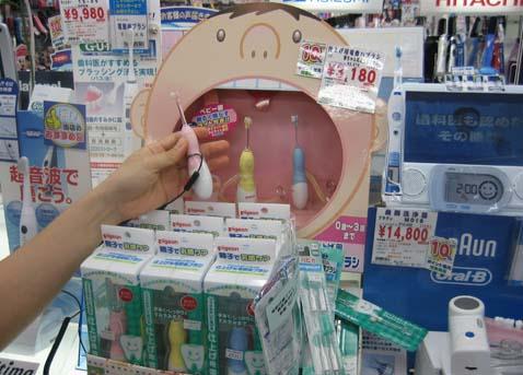 乳歯電動歯ブラシ