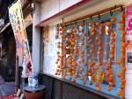 ZO san干し柿
