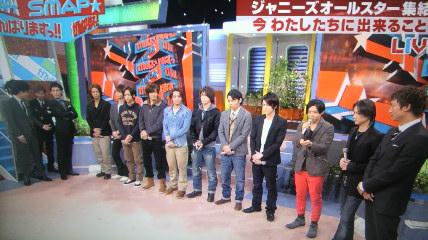 SMAP☆がんばりますっ!!   On Y...