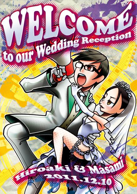 wed.jpg