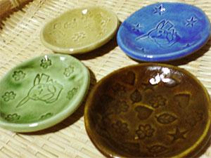 ハンコの小皿
