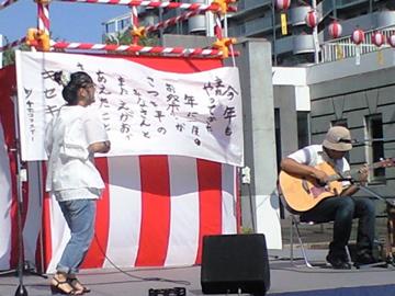 2010年さつき祭り2