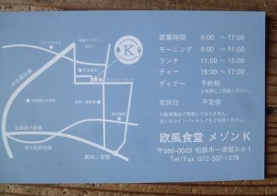 mk63.jpg