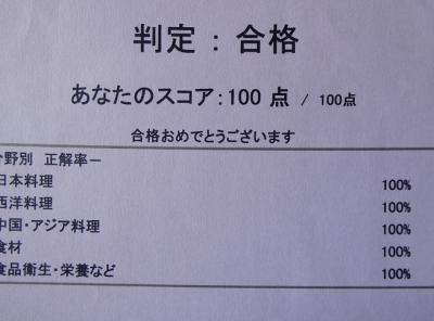mk745.jpg