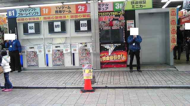 新宿ホボー館