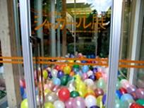 シャガール展@上野の森美術館