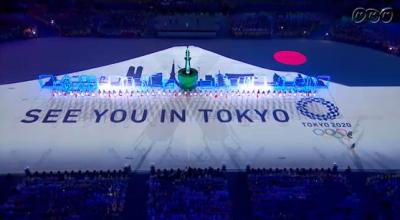 リオ五輪閉会式,東京プレゼンテーション
