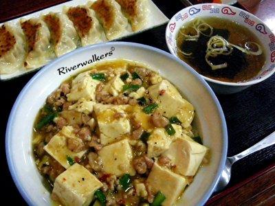 麻婆丼&焼き餃子