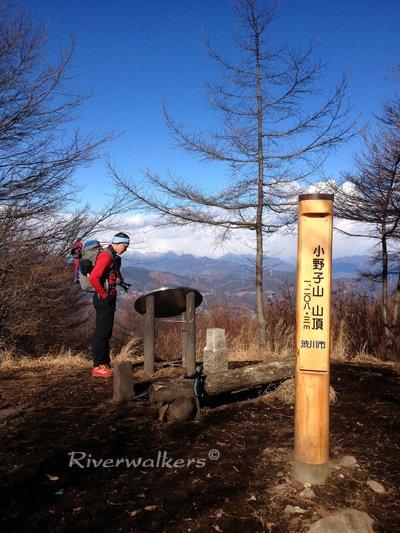 小野子山頂Dec.09