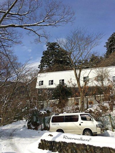 丹沢ホーム