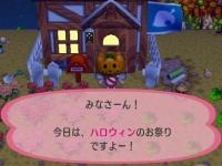 ハロウィンの始まり【街森】