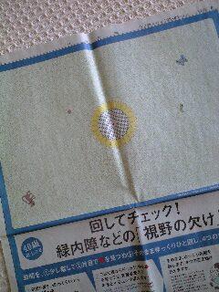 091106_1053~0001.jpg