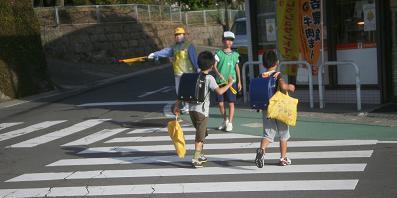 交通安全1