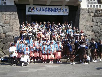 不知火祭り2010