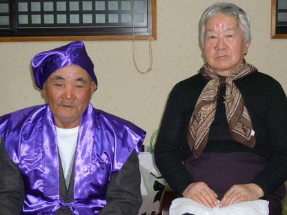 喜寿 夫婦