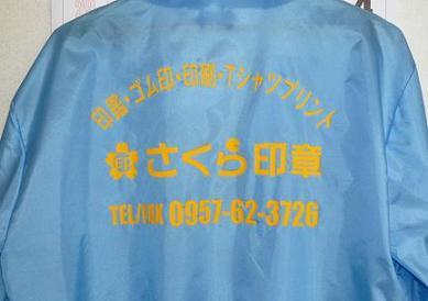 ブルゾンシャツ