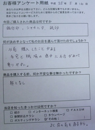 P1050908.JPG