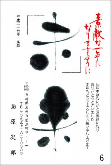 2色 ブログ用のコピー.jpg